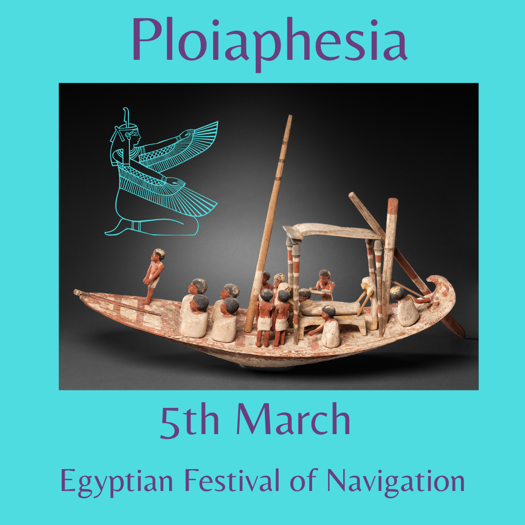 5th March Ploiaphesia framed