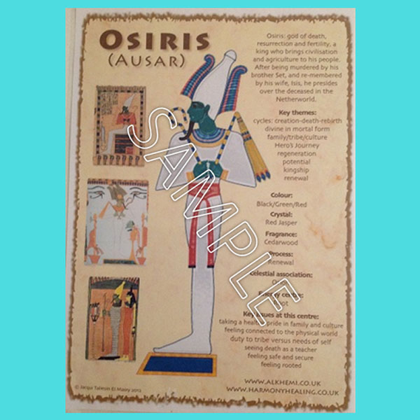 Poster of Osiris (Download)